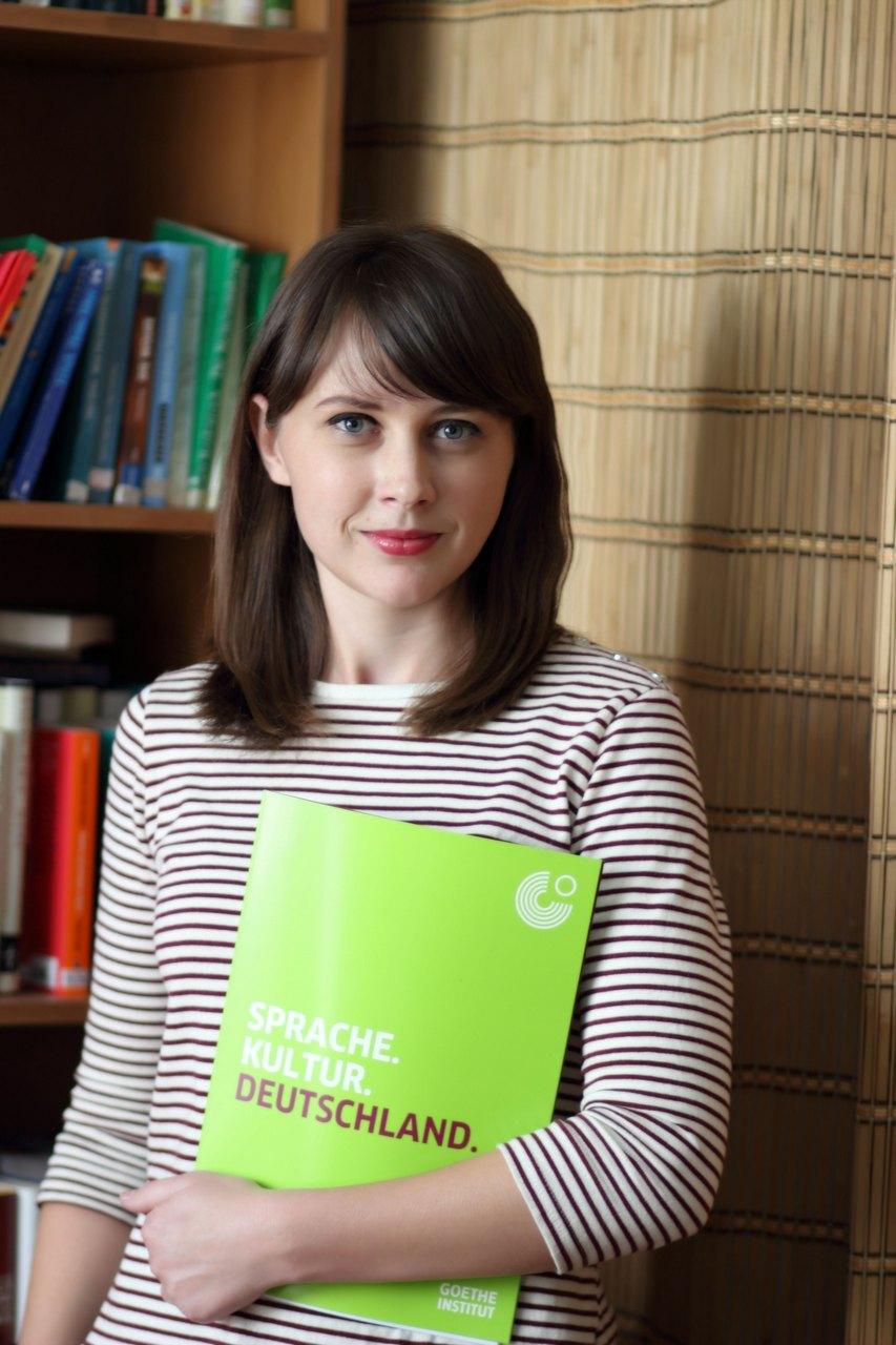 Alena Ionova