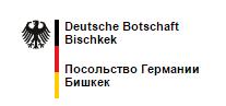 bot_bisch