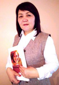 Gulshaiyr Derbishalieva