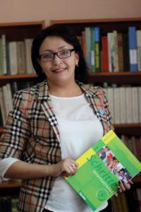 Камила Керимжан кызы