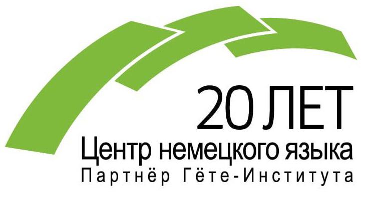 Sprachlernzentren Kasachstan-Kirgistan